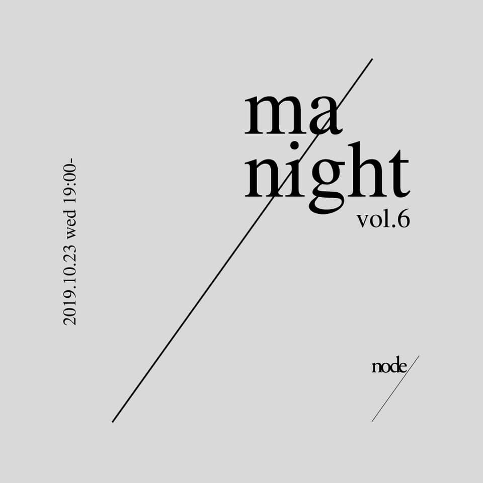ma night vol.6