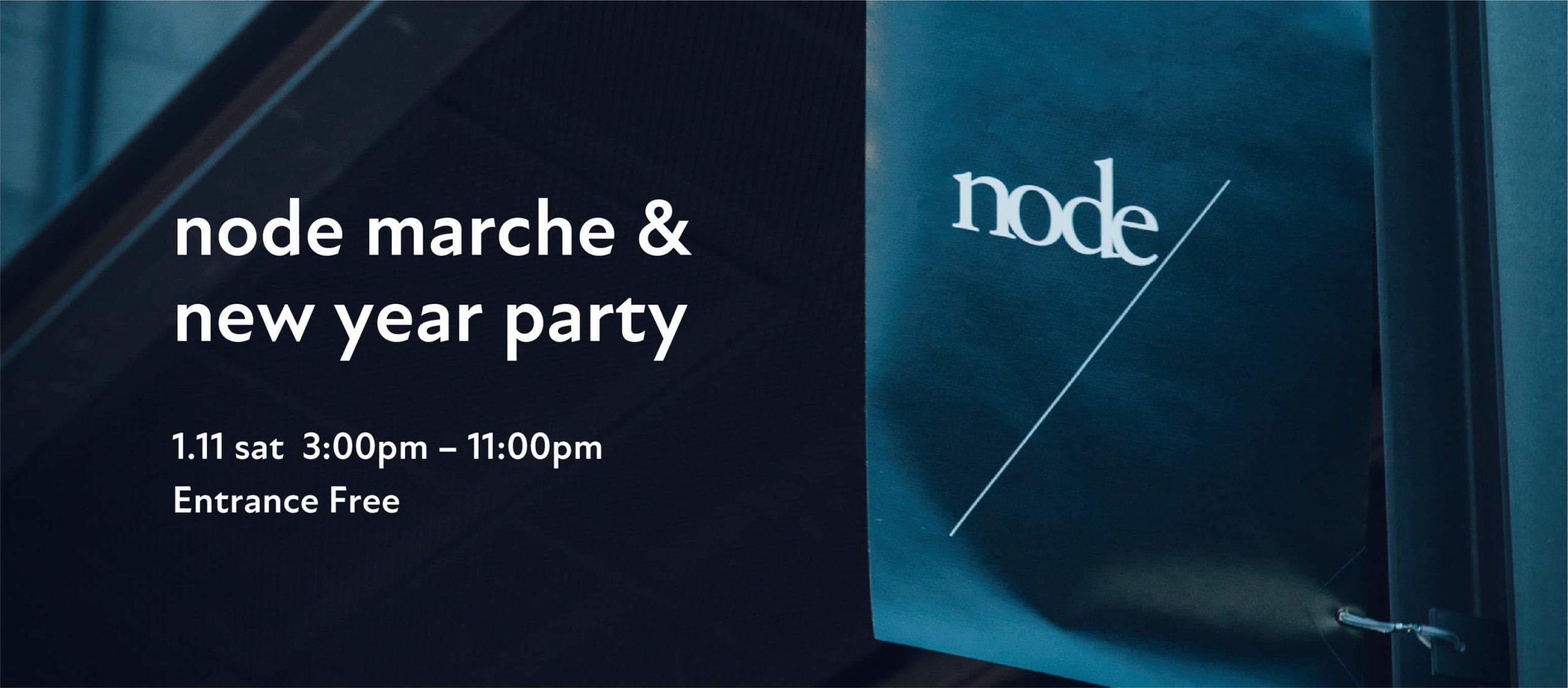 node marché & new year party