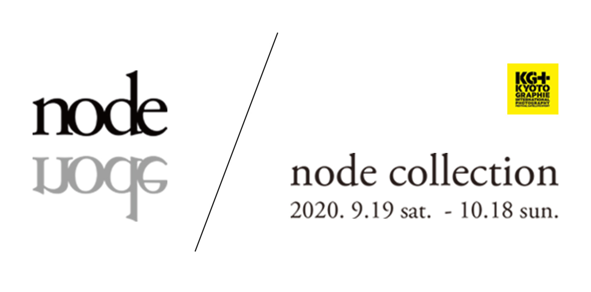 node Collection